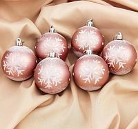 Набор ёлочных игрушек Зимнее волшебство Цветной иней / 3531443 (светло-розовый, 6шт) -