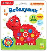 Развивающая игрушка Азбукварик Веселушки. Динозаврик / AZ-2221 -