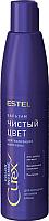 Бальзам для волос Estel Prof Estel Curex Color Intense серебристый для холодных оттенков (250мл) -
