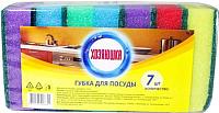 Набор губок для мытья посуды Хозяюшка 87x58x26мм (7шт) -