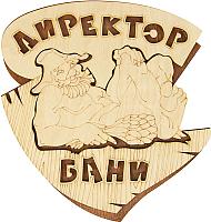 Табличка для бани Добропаровъ 2716413 -