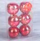 Набор ёлочных игрушек Зимнее волшебство Снежинка глянец / 3259900 (красный, 6шт) -