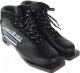 Ботинки для беговых лыж TREK Skiing IK 1 (черный/серый, р-р 39) -