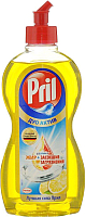Средство для мытья посуды Pril Лимон (450мл) -