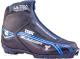 Ботинки для беговых лыж TREK Blazzer Comfort 3 N (черный/синий, р-р 45) -