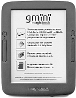Электронная книга Gmini MagicBook A6LHD+ (черный) -