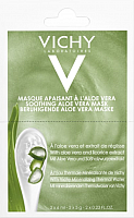 Маска для лица кремовая Vichy Purete Thermale восстанавливающая с алоэ (2x6мл) -