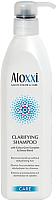 Шампунь для волос Aloxxi Clarifying Детокс (300мл) -