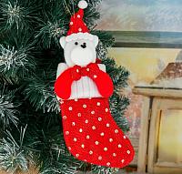 Подвеска новогодняя Зимнее волшебство Блестящие горошины / 3544107 -