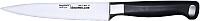 Нож BergHOFF Master 1399784 -