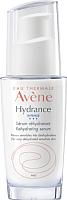 Сыворотка для лица Avene Гидранс Интенс увлажняющая (30мл) -