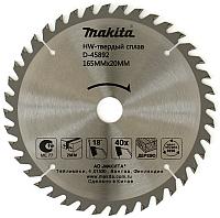 Пильный диск Makita D-45892 -