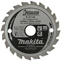 Пильный диск Makita B-31142 -