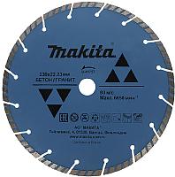 Отрезной диск алмазный Makita D-41757 -