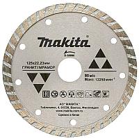 Отрезной диск алмазный Makita D-50996 -