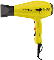 Профессиональный фен Kapous Tornado 2500 (желтый) -