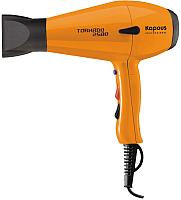 Профессиональный фен Kapous Tornado 2500 (оранжевый) -