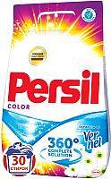 Стиральный порошок Persil 360° Complete Solution Color Свежесть от Vernel (4.5кг) -