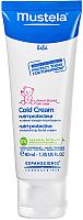 Крем детский Mustela Питательный с кольд-кремом (40мл) -