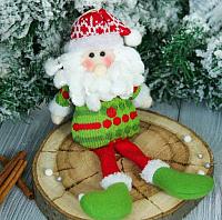 Подвеска новогодняя Зимнее волшебство Дед Мороз / 2357083 (зеленый) -