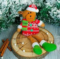 Подвеска новогодняя Зимнее волшебство Мишутка с пуговками / 2357085 -
