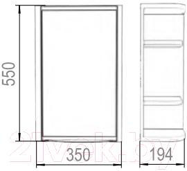 Шкаф с зеркалом для ванной Berossi Hilton Universal НВ 33401000 (снежно-белый)