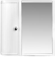 Шкаф с зеркалом для ванной Berossi Hilton Premium Left НВ 33601000 (снежно-белый) -