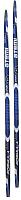 Лыжи беговые Atemi Formula step 140 (синий) -