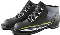 Ботинки для беговых лыж Atemi А200 Blue NN75 (р-р 40) -