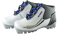Ботинки для беговых лыж Atemi А300 Jr White NNN (р-р 32) -