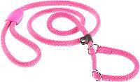 Ошейник с поводком Ferplast Sport GC13/170 / 75382299 (розовый) -