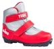 Ботинки для беговых лыж TREK Kids 1 NNN (красный/белый, р-р 33) -