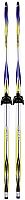 Комплект беговых лыж Atemi Arrow NN75 wax 190 (синий) -