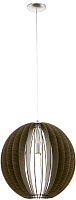 Потолочный светильник Eglo Cossano 94636 -