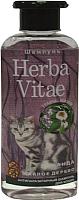 Шампунь для животных Herba Vitae Для кошек антипаразитарный (250мл) -