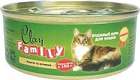Корм для кошек Clan Family паштет из ягненка №23 (100г) -