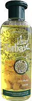 Шампунь для животных Herba Vitae Для котов и кошек с длинной шерстью (250мл) -