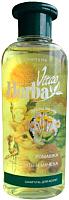 Шампунь для животных Herba Vitae Для котят (250мл) -
