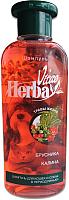 Шампунь для животных Herba Vitae Для собак и кошек в период линьки (250мл) -