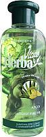 Шампунь для животных Herba Vitae Для собак с длинной шерстью (250мл) -