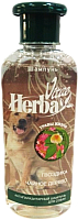 Шампунь для животных Herba Vitae Для собак с антипаразитарными травами (250мл) -