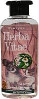Шампунь для животных Herba Vitae Для щенков и котят с антипаразитарными травами (250мл) -