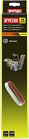 Шлифлента Ryobi BSS50A5 (5132003684) -