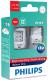 Комплект автомобильных ламп Philips 11065ULRX2 -