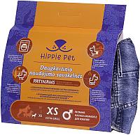 Подгузники для животных Hippie Pet UPB1 (XS) -