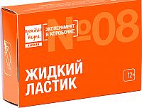 Набор для опытов Простая наука Жидкий ластик в коробочке / 0-308 -