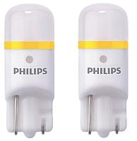 Комплект автомобильных ламп Philips 127994000KX2 (2шт) -