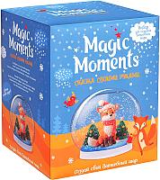 Набор для творчества Magic Moments Волшебный шар. Зимний лис / mm-23 -
