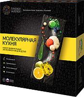 Набор для опытов Трюки науки Молекулярная кухня / Z007 -