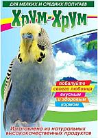 Корм для птиц Хрум-Хрум Для мелких и средних попугаев (25кг) -